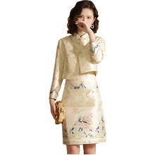 Collar Improved Fashion Cheongsam Dress Womens Boutique Stitching A-Line Skirt