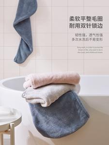 Super Absorbent Microfibre Dry Hair Towel Bath Wrap Towel For Women