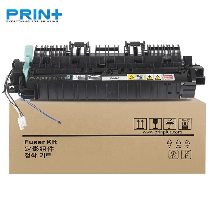 Brother Fuser HL5370DW DCP 8085 MFC 8480 MFC 8680 MFC 8690 MFC 8890DW LU7186001