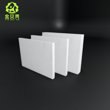 10mm lightweight PP padding foam protective packaging material sheet