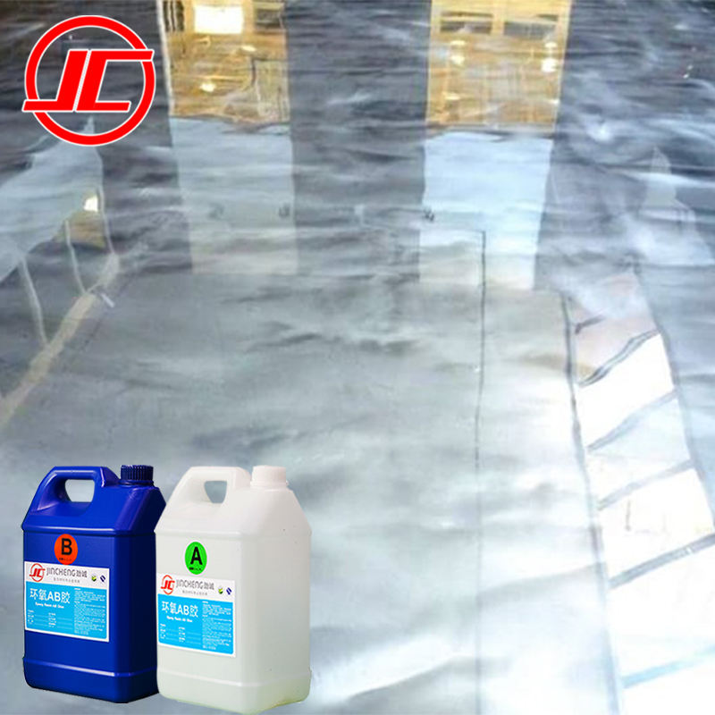 Self Leveling Metallic Epoxy Resin Flooring