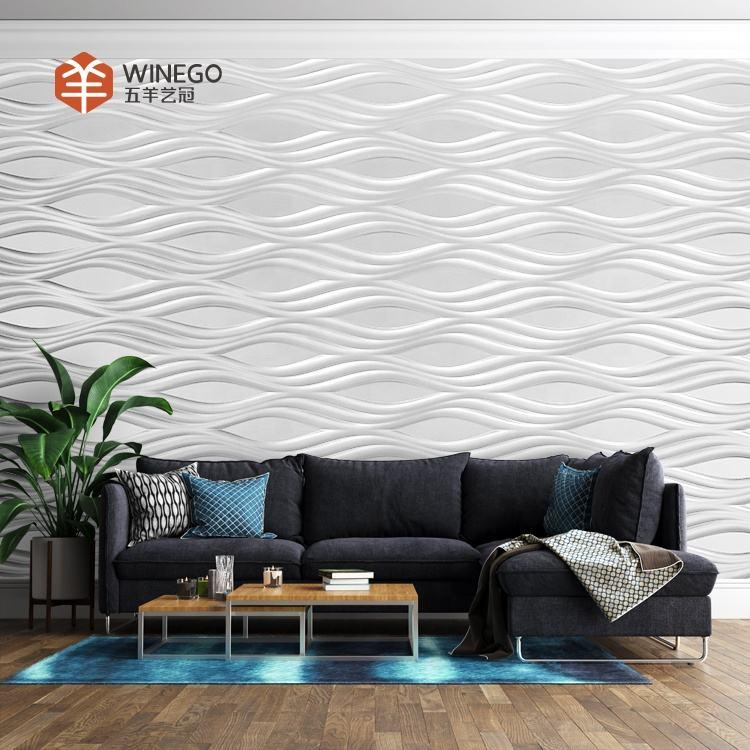 ألواح للحائط من خشب ليفي متوسط الكثافة ديكور داخلي ثلاثي الأبعاد