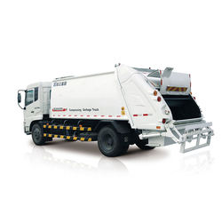 Cheap price New Compression refuse collector XZJ5070ZYS Garbage Truck for sale