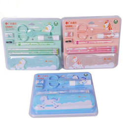 office and school supplies stationery suit