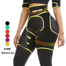 Custom Logo Neoprene Fat Burning Slimming Arm Thigh Eraser Shaper Butt Lifter Booty Sculptor Waist Trainer Women