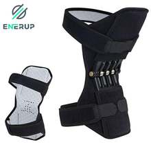 Enerup Knee Support Adjustable Brace Power Protector Sleeves Stabilization White With Silicone Pad
