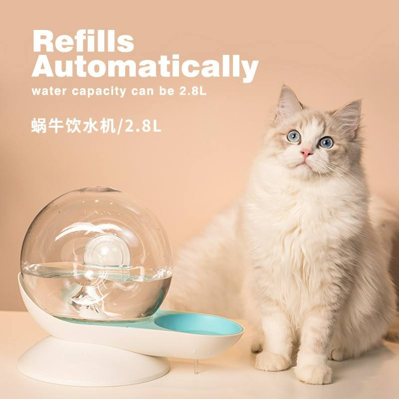 Non-Automatic [ Pet Automatic Feeder ] Pet Automatic Water Dispenser Manufacturer Wholesale Feeder For Cat Dog Drinking Luxury Bowl