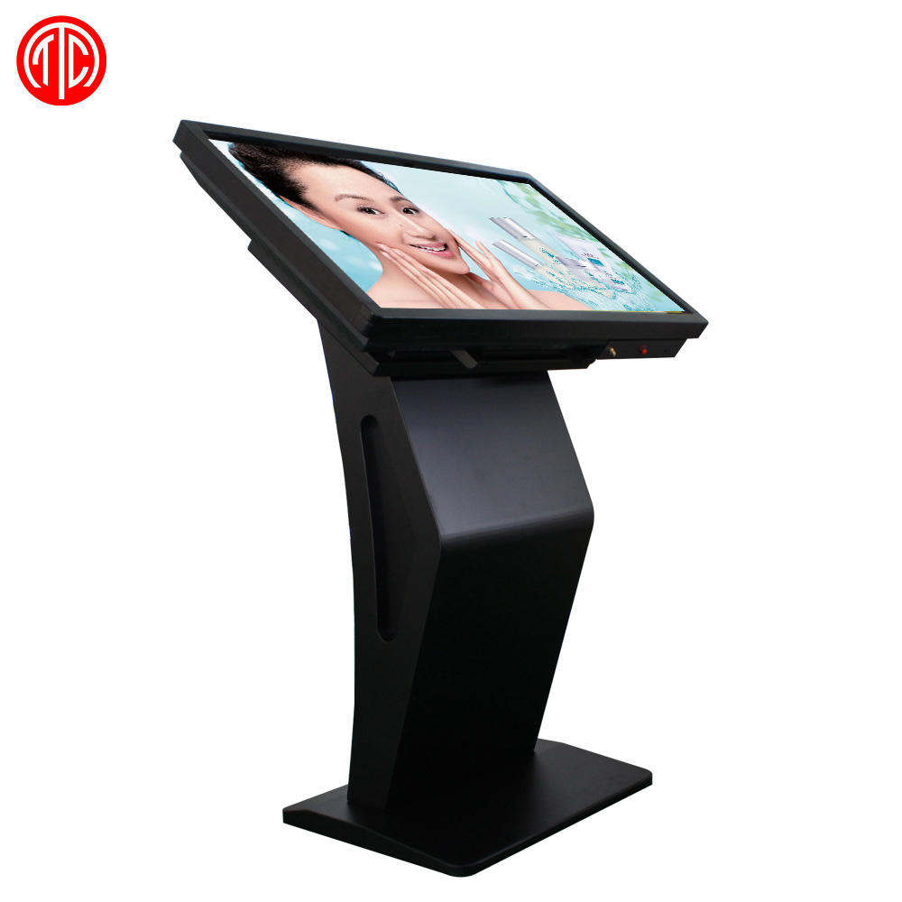 Multi Touch Screen Kiosk 43