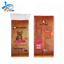 Customized Printed Bopp Pp Woven Pet Cat Food Animal Feed Packaging Bag