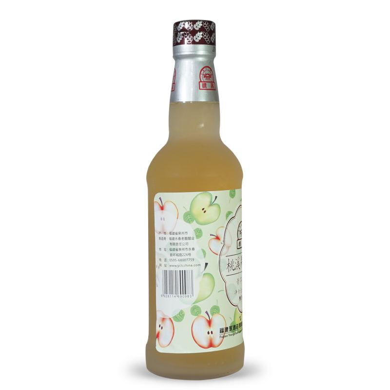 Naturally Brewed OEM Apple Vinegar Well-known Chinese Vinegar Brand