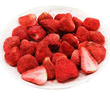 Freeze Dried Strawberry freeze dried fruit