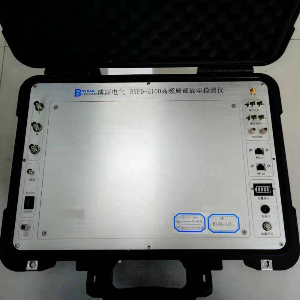 Cable high frequency partial discharge tester