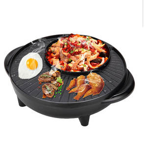 Household Smokeless Multifunction Non-stick Cooking Pan electric bbq griller With Hot Pot