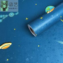 Chinese Factory Supply Cartoon Wallpaper Child Spaceship Star Galaxy Planet Children Room Wallpaper
