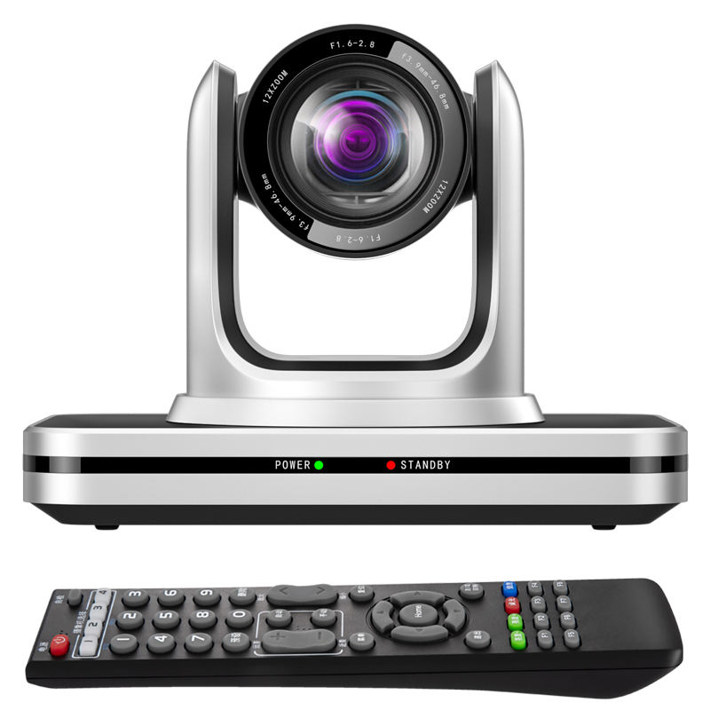 1080P Full HD Video Conference Terminal Equipment USB2/HD Best Video Conference Camera System Camera Video