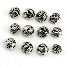 10mm Hollow Tibetan Silver color Alloy Charm Loose Beads
