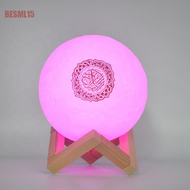 Quran Smart Touch Moon Lights LED Lamp Bluetooth Speaker with Remote Control Rechargeable