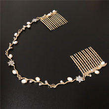 Gold or silver double comb hair vine hair accessories hairbands for wedding bridal