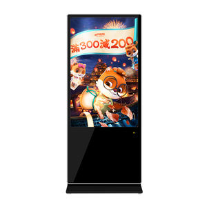 Best Quality China Manufacturer Touch Screen Advertising Display Floor Stand Lcd