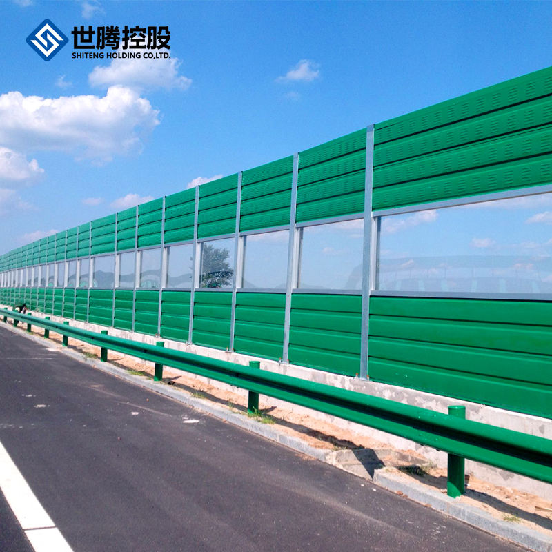 Highway noise barrier panel walls sound barrier fence for sale