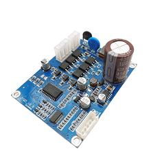 110VAC/220VAC  100W BLDC Motor Driver with PWM speed control for sensorless motor