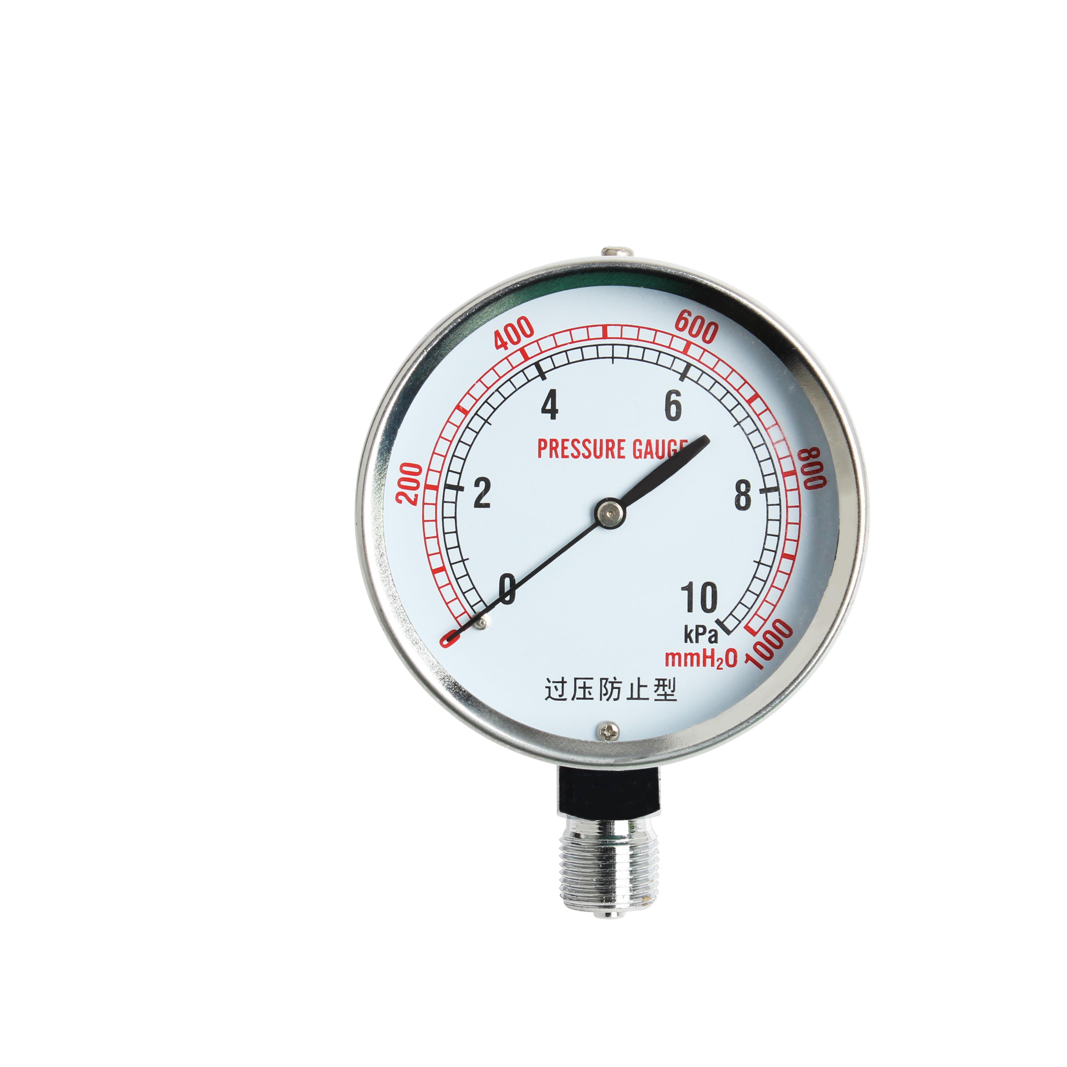 """Autool 2/"""" 52mm Auto Digital Fuel Level Gauge Meter 0-190ohm 12V//24V Chrome Bezel"""