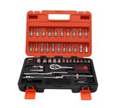 promotion gift hardware tools Household hardware tools 46 pcs socket set