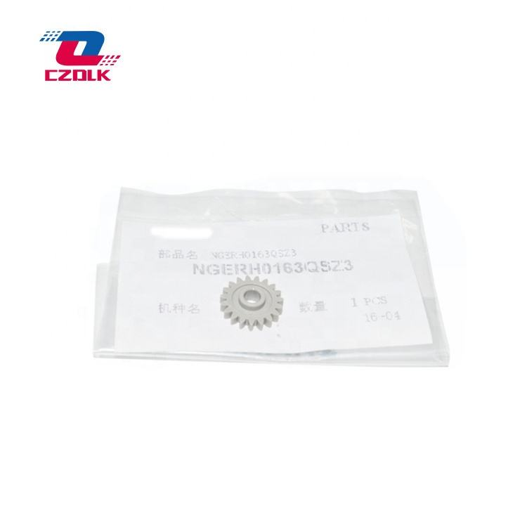 New Original Transfer Roller Gear For Sharp ARM208 208N 208B 236 237 276 277 NGERH0163QSZ3 (NGERH0163QSZ1)