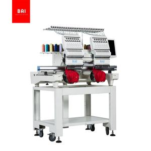 BAI 2 head hat/shirt/flat embroidery machine price