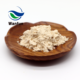 Food Additives 80%-90% Organic Brown Rice Protein Powder