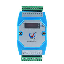 Huaqingjun 12-Channel RS485 Communication Digital Acquisition Modbus RTU Protocol Input Module Remote Control for HMI