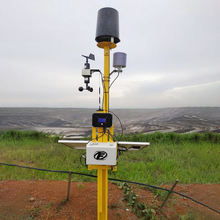 RK900-01 RS485 and GPRS Meteorological Weather Monitor Station
