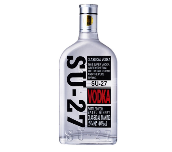 500ml Hot sale SU-27 Vodka with private label