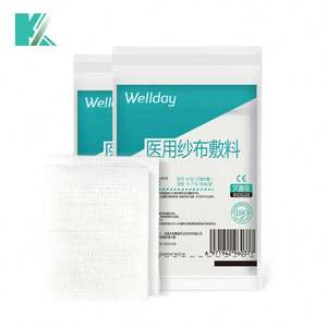 3Ml Professional Supply High Quality Medical Paraffin Gauze Swabs