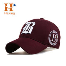 Custom Brand Promotional Baseball Cap/Sports Caps/Golf Cap With Your LOGO