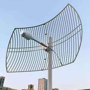 High Quality Long Range 3G 4G Lte 2*24dbi 1700-2700MHz Outdoor Directional MIMO Grid Parabolic Antenna