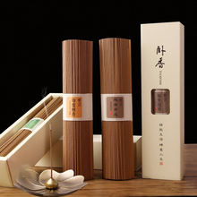 Pure material 8inch stick incense India oud incense stick hem japanese customized chakra incense sticks bulk unscented