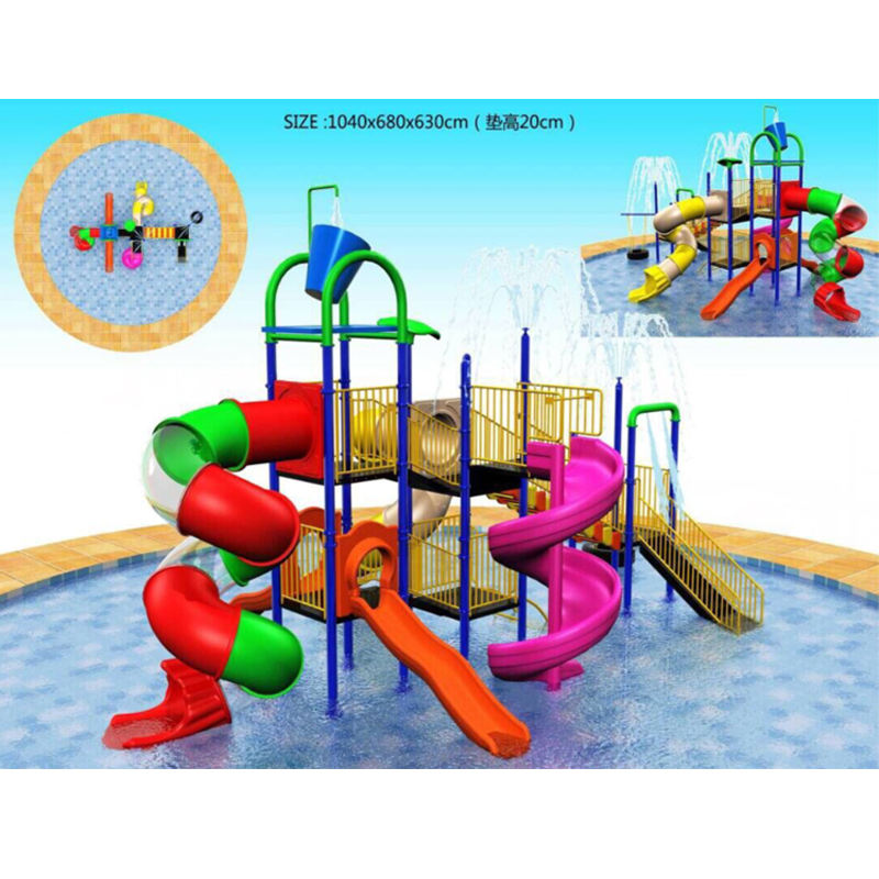 Pool water play equipment spray water park aquatic playground pool water slide for kids playing
