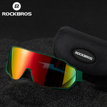 ROCKBROS Polarized Cycling Glasses Men Women Outdoor Sport Hiking Sunglasses Photochromic Eyewear Inner Frame Bicycle Glasses
