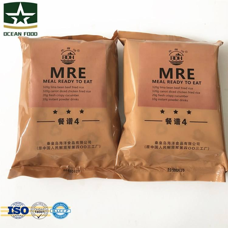 MRE army provisions, long shelf life emergency storage