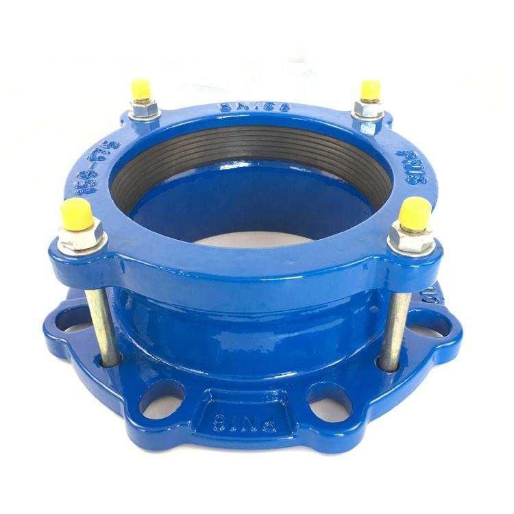 Ductile cast iron universal coupling fitting hdpe pipe flange adaptor price