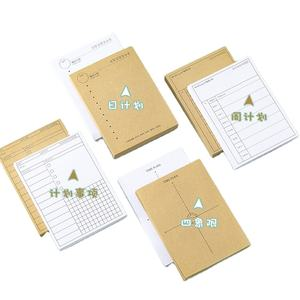 Top Quality Promotion Gift Custom Shaped Notepads Paper Sticky Tear Off Kraft Memo Note Pads
