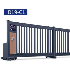 Touchless security garage aluminum automatic operators motor opener iron sliding gate front door design D19-C2