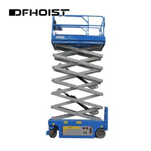 High quality self propelled hydraulic scissor lift aerial electric scissor lift from Myway supply
