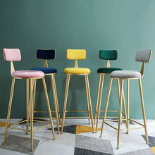 Bar Chairs Nordic Tall Cheap Counter Furniture Gold Metal Velvet Back Luxury Kitchen Modern High Stool Bar Chairs For Bar Table