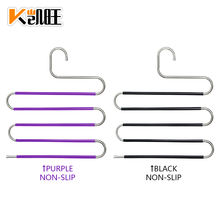 High Quality Space Saving S-shape Stainless Steel Multi-purpose Jeans Scarf Pants Hanger