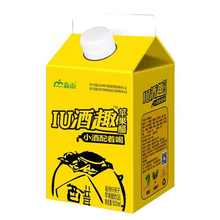 New Design Provide printing service paper cardboard bottle carton milk juice packaging box