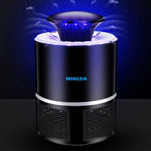 2020 New mosquito killer usb electric mosquito killer lamp