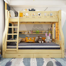 Low Price Child  Furniture Wooden Bed