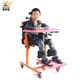 Rehabilitation equipment 1 ~76 years old cerebral palsy children with cerebral palsy sitting assistive device children sitting a